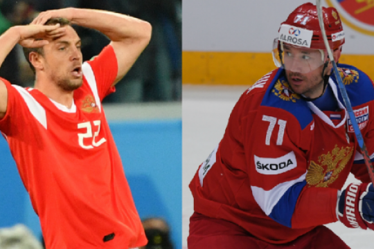 Почему футбол и хоккей в России куда выгоднее, чем трофейные баскетбол и волейбол