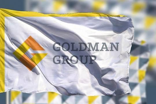 Почему Роману Гольдману не удается вывести на биржу свой холдинг Goldman Group