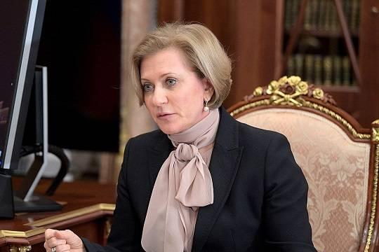 Попова анонсировала регистрацию третьей российской вакцины от коронавируса
