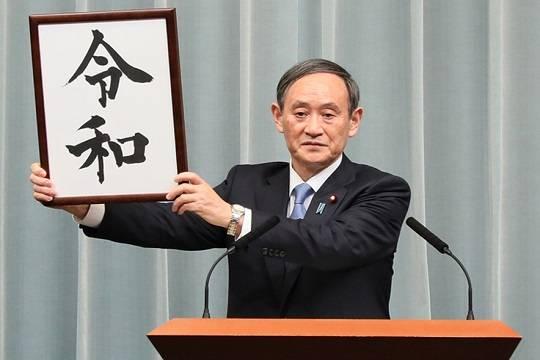 Премьер-министр Японии заявил о необходимости решить вопрос Южных Курил