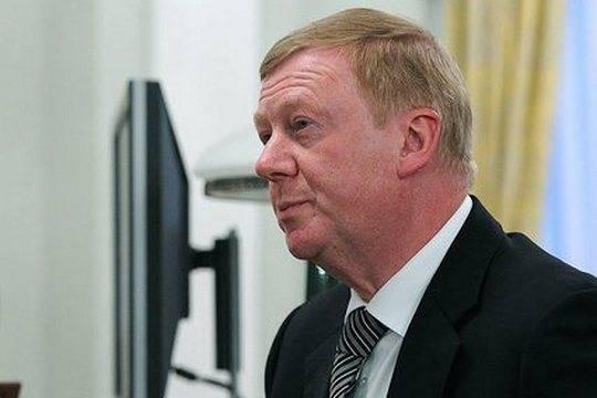 Путин назначил Чубайса на новую должность