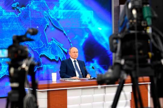 Путин прокомментировал возможность открытия границ