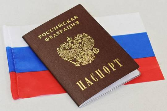 Россияне рассказали о трудностях жизни без паспорта