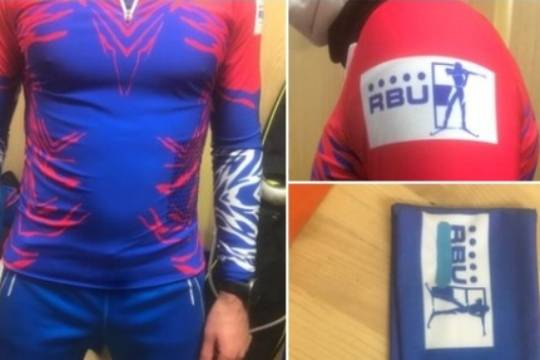 СБР показал новую форму биатлонистов без национальных символов России
