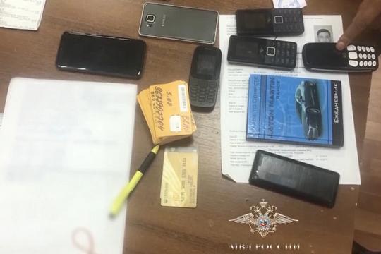 В Дагестане перед судом предстанут участники межрегиональной преступной группы интернет-мошенников