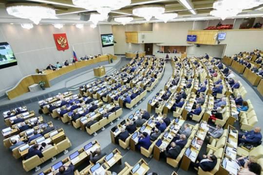 В Госдуме прокомментировали территориальные претензии Эстонии