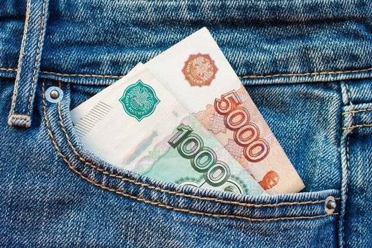 В России усилили контроль за сделками с наличными