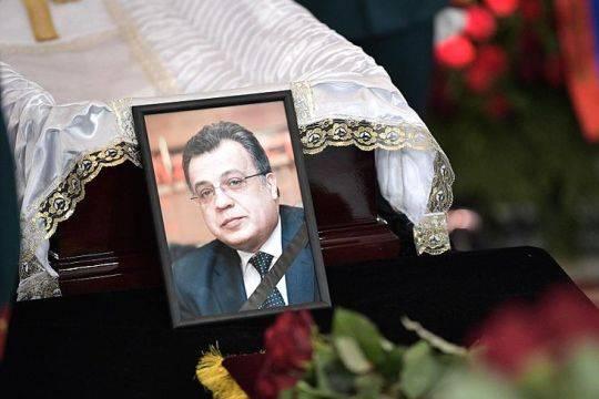 В Турции вынесли приговор по делу об убийстве посла Карлова: добраться до главного виновника до сих пор не удалось