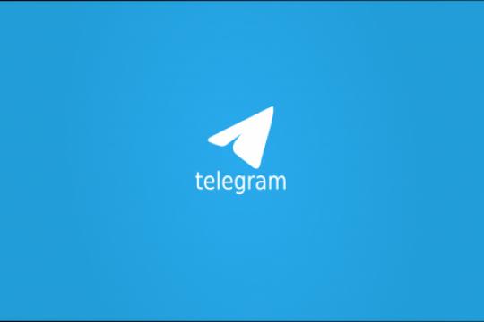 Эксперт оценил вероятность удаления Telegram из AppStore и Google Play