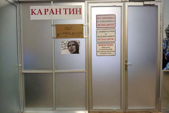 Жириновский повесил фото воронежской «Алёнки» на дверь своей приемной