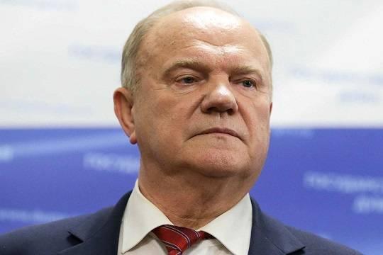 Зюганов предложил ввести в России новый налог