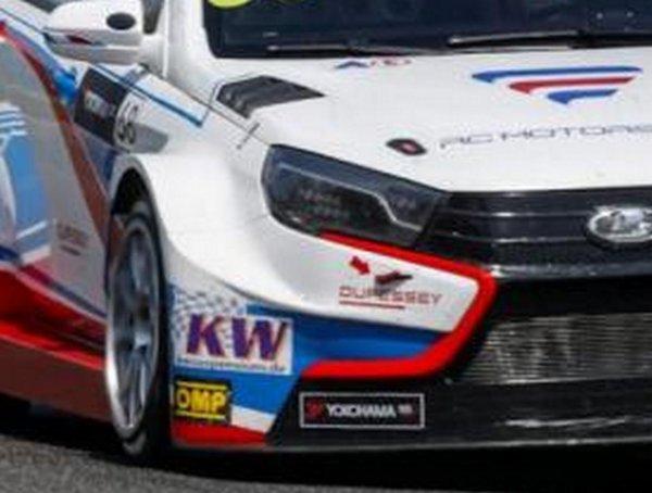 Когда гонит цена, а не сама машина: В Венгрии на продажу выставлен гоночный болид LADA Vesta TC1 – его стоимость шокирует
