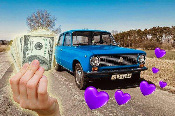 Вот куда нужно везти старые «Жигули»: В Европе готовы дорого платить за аренду ВАЗ-21011