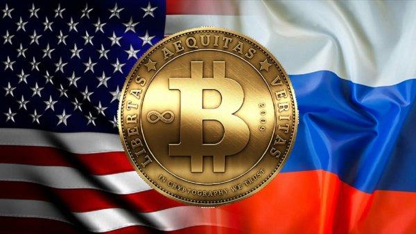 Доллар пал, Биткоин встал: Главная криптовалюта планеты отправит «Зеленые» и Евро в могилу