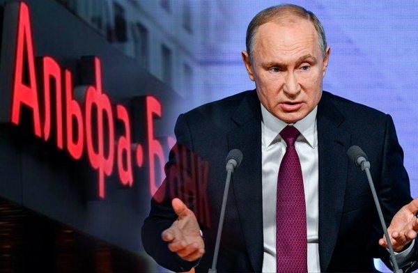 Даже Путин не указ — Альфа-Банк публично отказал в помощи россиянам