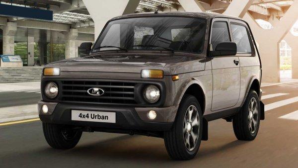 «АвтоВАЗ» продолжает придерживаться стратегии по выпуску автохлама: Перенос сборки LADA 4x4 на старые мощности Chevrolet Niva - неудачное решение