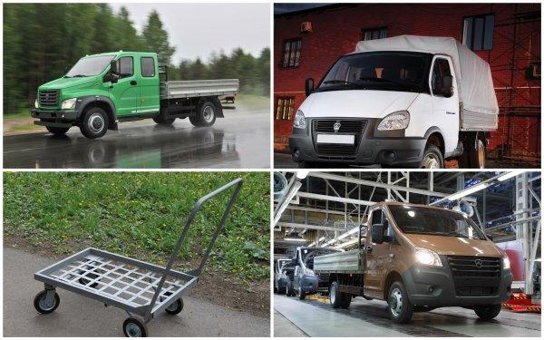Чем новый среднетоннажный грузовик ГАЗ лучше обычной тележки?