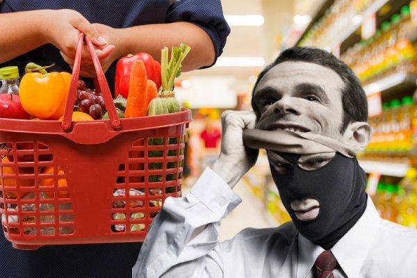 Скидок и акций больше не будет. Производители продуктов пошли против народа