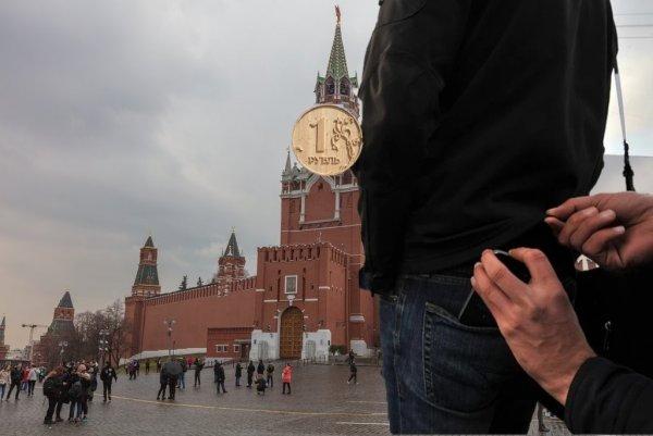 Рубль спасут деньги из кармана россиян: Под прикрытием пандемии могут ввести новый налог