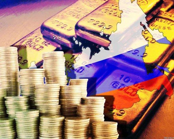 ЦБ вливает миллиарды в доллар: Деньги россиян оказались в офшорных счетах?