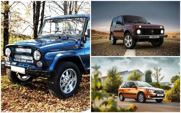 LADA 4x4, УАЗ «Хантер» и LADA Granta Cross – лучшие машины для российского бездорожья! Какую выбрать?