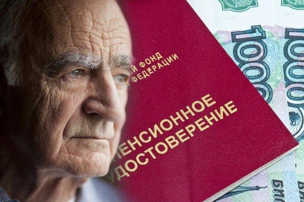 «Дай бог, чтобы пенсии остались»: В России допустили возможность отмены пенсий