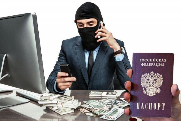 Микрозайм взял — паспорт потерял. База личных данных заемщиков утекла в сеть