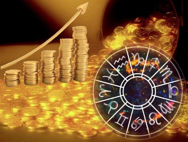 В май войдут под звон монет - 3 Зодиака счастливчика назвал астролог
