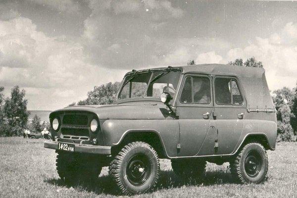 Забыть о «Патриоте» на мгновенье: Чем был хорош оригинальный УАЗ-469?