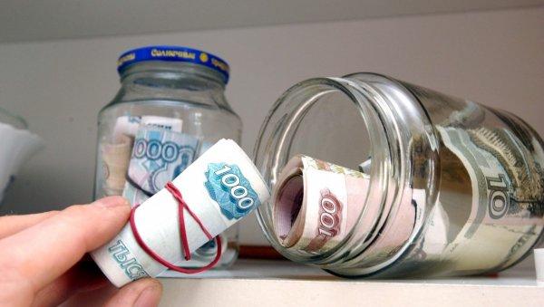 Как спасти деньги от кризиса? Три важных совета от экономистов, переживших дефолт