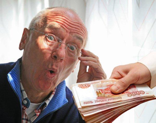 Скорая пенсионная помощь: Пенсионерам выдадут два дополнительных денежных пособия!