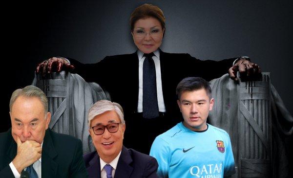 Дарига доигралась: названа причина увольнения дочери Назарбаева из сената