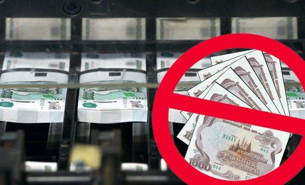 Искусственное дыхание для экономики: Россия будет печатать деньги вместо того, чтобы занимать их у населения
