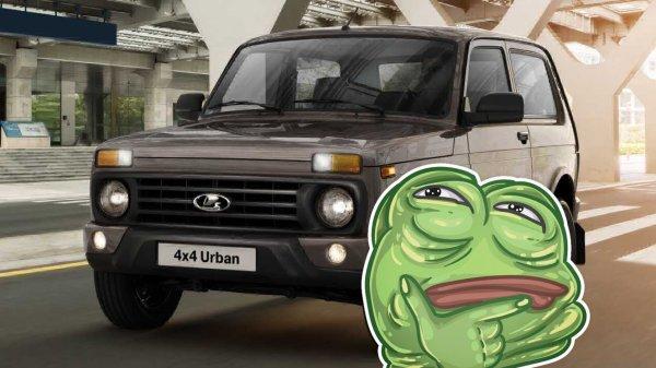 Когда на «АвтоВАЗ» уже тошно смотреть: ТОП-3 подержанных внедорожника по цене LADA 4x4