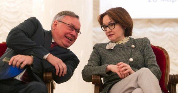 Главу банка ВТБ заподозрили в умышленном «обвале» российской валюты