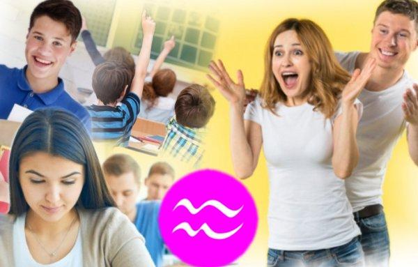 Мудры не по годам: Дети-Водолеи порадуют родителей пятёрками