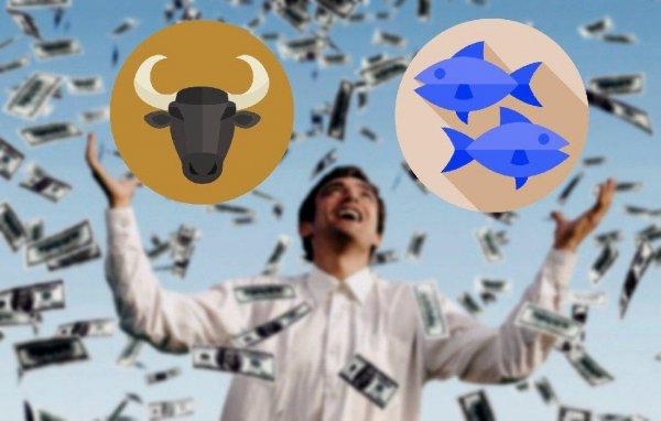 По прогнозу денежный дождь: Тельцам и Рыбам не о чем волноваться