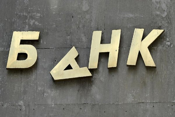 Эксперты перечислили верные признаки скорого банкротства банка