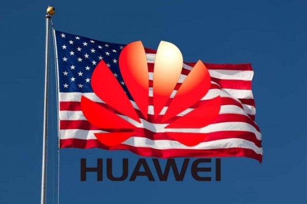 Недавние санкции США оставили Huawei без чипов