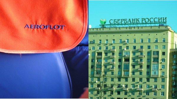 «Аэрофлот» договорился со Сбербанком об условиях лизинга