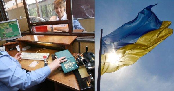 Украина готова открыть 66 пропускных пунктов с ЕС и Молдавией