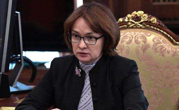 Набиуллина заявила об остановке роста цен из-за ослабления рубля