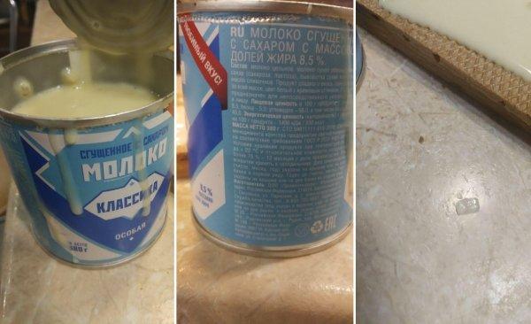 Жительница Сургута пожаловалась на стекло в продуктах из крупных сетей