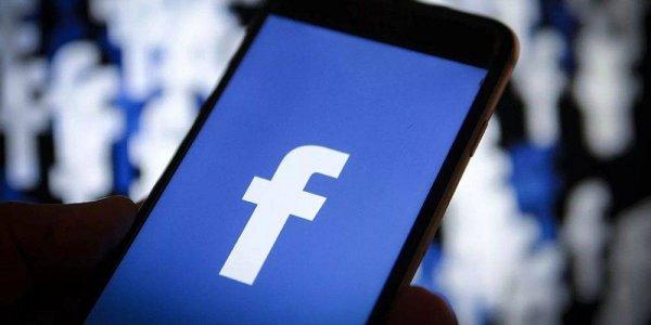 Facebook запускает приложение для аудиозвонков CatchUp