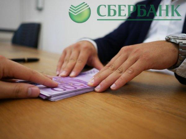 Сбербанк откроет S7 Group кредиты на 1 млрд рублей под 2% годовых на зарплаты сотрудникам
