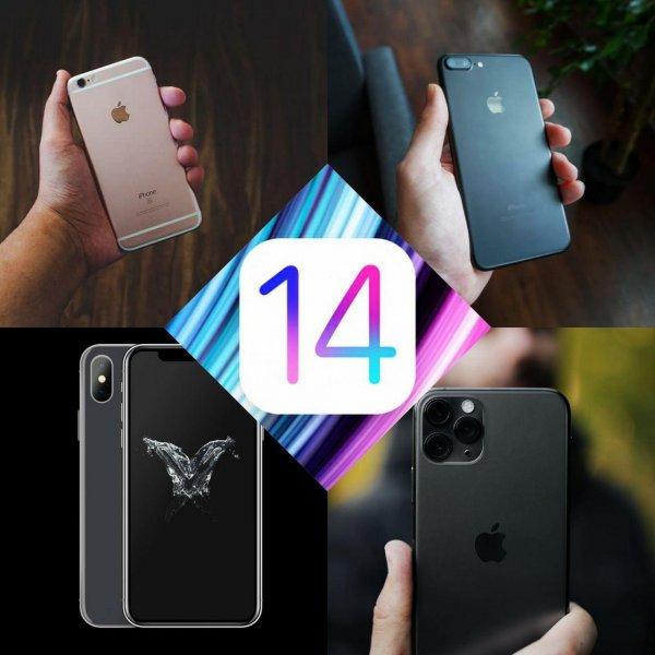 Новая iOS 14 будет доступна для старых моделей iPhone