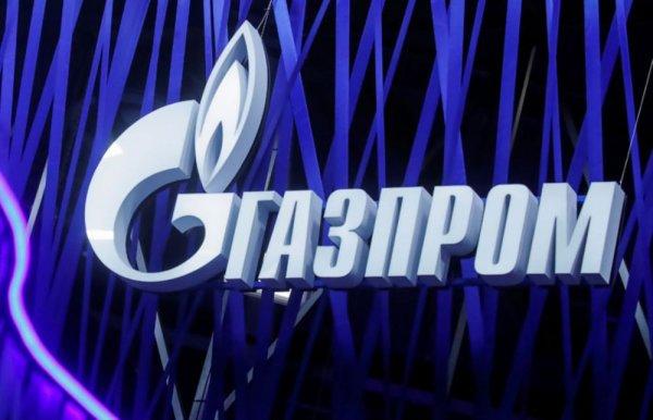 «Газпром» возмутился действиями ЦБ Белоруссии в отношении к Белгазпромбанку