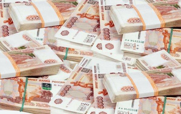 Правительство России одобрило финансирование программ развития девяти регионов