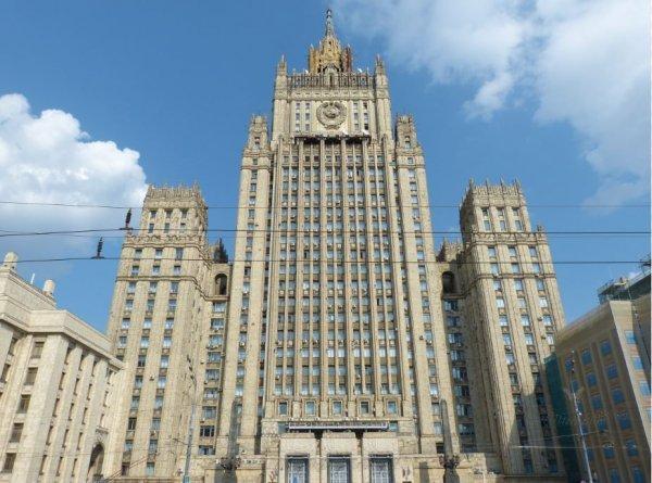 Посол Чехии вызван в МИД России из-за дипломатического скандала