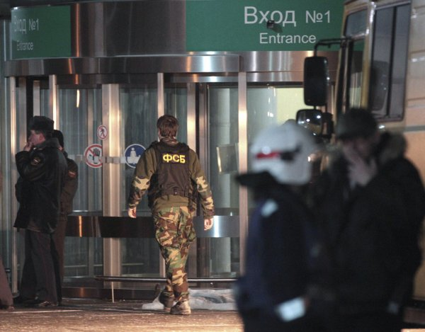ФСБ задержало подростка за подготовку теракта в школе Волгограда